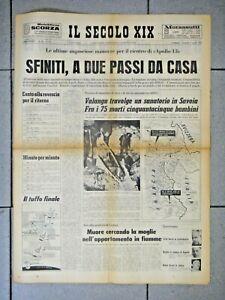 IL SECOLO XIX - A DUE PASSI DA CASA - 17 APRILE 1970 APOLLO 13 - LUNA SPAZIO