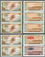 Set of 5pcs Corea 10 Won,1978,P-20,a,b,c,d,e Rare Collection Uncirculated