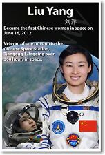 Astronaut Liu Yang - First Chinese Woman in Space - New Classroom Poster