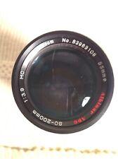 ALBINAR ADG 80-200mm F 3.9 Macro Manual Focus Lens