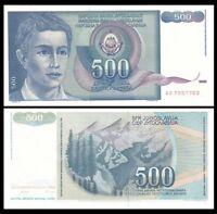 YUGOSLAVIA 500 Dinara, 1990, P-106, World Currency