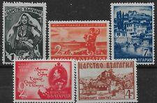 Bulgaria 1941 United Bulgaria Macedonia Set Mnh *