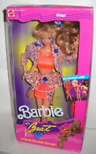 #425 NIB Mattel Vintage Barbie & the Beat Midge Doll