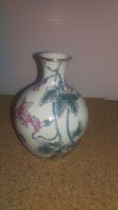 Small Asian Themed Vase