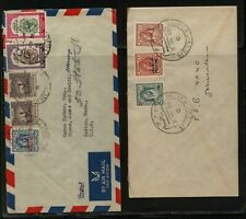 Palestine   2  covers,  one  local use     MS0221