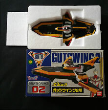Ultraman Tiga Guts Wing 2 Bandai GW-02 Made in Japan 1996 Gattsuwingu