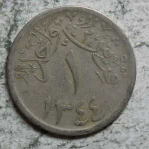Hejaz & Nejd ( Saudi Arabia ) AH1344 1 Ghirsh Coin