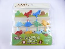 New product!! Dinosaur Food Picks Bento Accessories FREE SHIPPING Type D