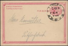 *1901 ICP 1st issue stationery card w 'PAOTING' Dollar chop