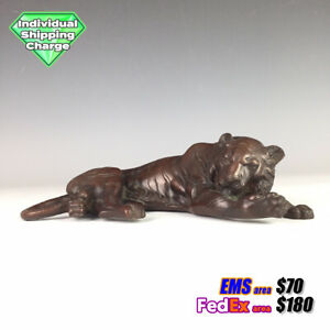 D1713 Japanese Antiques TIGER BRONZE STATUE marked 芳山 Hozan signed