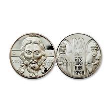 Russia 1988 1000th Anniv. of Millennium of Russian Christianity 5 oz Silver PF