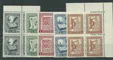 ICELAND 1953 MANUSCRIPTS  SET IN BLOCKS OF FOUR  MNH**