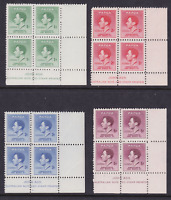 PAPUA NEW GUINEA : 1937 CORONATION IN IMPRINT BLOCKS (4) MINT/MUH (KF149)