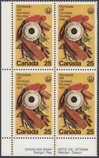 Canada - #685 Olympic Arts & Culture Plate Block - MNH