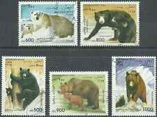 Timbres Animaux Ours Afghanistan 1483/7 o lot 16358
