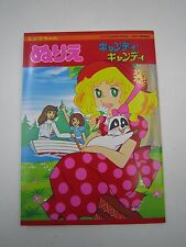Anime Candy Candy Showa no Nurie Coloring Book Showa Note Japan Vintage 1970s