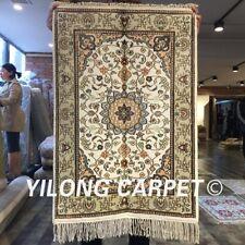 Yilong 2'x3 Indoor Handmade Medallion Silk Carpet White Handcraft Area Rug W251C