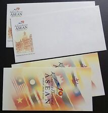 2007 Malaysia ASEAN Joint Issue Blank FDC (1 Lot of 2 Covers)