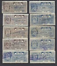 INDIA BARWANI 10 revenue items (series from different years) F/VF USED