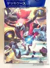 Pokemon HOOPA Unbound Shiny Mega Rayquaza Large Deck Box Card Holder