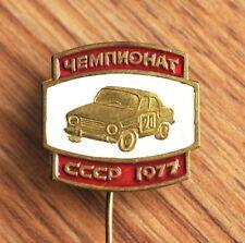 Motor Racing 1977 USSR Championship, Car, Automobile, Soviet Russian Pin Badge