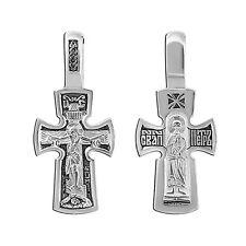 STERLING SILBER KREUZ 925 Orthodoxe Anhänger russisch 4671 крест серебрянный