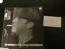 Владимир Высоцкий #4 Vladimir Vysotsky Песня О Друге • Russian Soviet Bard LP