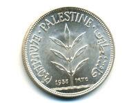 Palestine:KM-7,100 Mils,1935 * Silver * UNC *