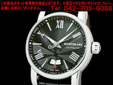 Mont Blanc Star 4810 Automatic 7102 (118314