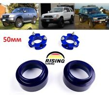 "Lift Kit for Toyota 4Runner Land Cruiser Prado Surf 2"" 50mm Leveling spacers"