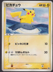 PIKACHU Thursday!! - 2006 ANA Japanese Pokemon Promo 153/PCG-P