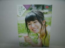 New Keyakizaka46 idol Special Photo Book F/S Neru Nagahama Rika Watanabe japan