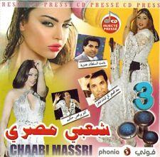 Bellydance-Arabische/Oriental Musik - Chaabi Massri Vol.3