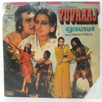YUVRAAJ LP Record Bollywood Hindi Soundtrack Record Rare Vinyl 1979 Indian EX