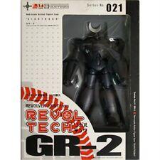 Kaiyodo Revoltech Action Figure Series No.021  Giant Robo 2 ( GR-2 )