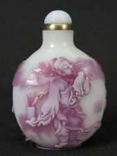 Eximious Chinese Ancient Person Carved Peking Overlay Glass Snuff Bottle
