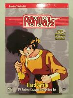 Ranma 1/2: Hard Battle - Box Set (DVD, 2007, 5-Disc Set, Thinpak 2007 Edition)