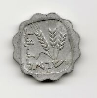 World Coins - Israel 1 Agorah 1960 Coin KM# 24.1