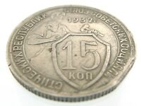 1932 Russia 15 Kopek Clipped Planchet Error Circulated Coin S344