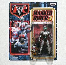 SHADOW MOON Banpresto Mini Action Figure Kamen Rider Black Masked Hero Toy Mint