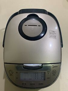 Midea MB-FS5017 Intelligent Rice Cooker with Keep Warm Function 10 Cups 1.8L
