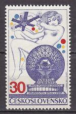 """CZECHOSLOVAKIA 1974**MNH SC# 1936 - Allegory Holding """"Molniya"""" a Ground Station"""