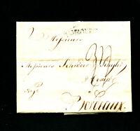 "Hamburg 1780 - ""Hambourg""  klar, früh !  (#5554)"