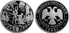 25 Rubles Russia 5 oz Silver 1999 Raymonda Russian Ballet Proof