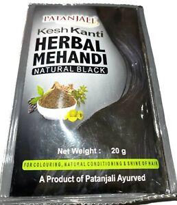 Swami Ramdev Patanjali UK Divya Kesh Kanti Herbal Mehandi Natural Black 20g