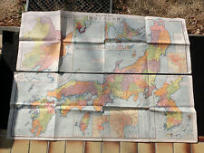 Japanese antique JAPAN paper map in showa 9 /1934 colored Yokosuka Tokyo p1