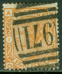 EDW1949SELL : GREAT BRITAIN 1876 Scott #73 VF, Used. Perfect stamp. Catalog $325
