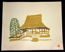 1960s Japanese Woodblock Print Thatched Farm Inagaki Toshijiro (1902-1963)(Fuj)