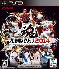 Used PS3 Baseball Spirits Yakyu 2014 SONY PLAYSTATION 3 JAPAN JAPANESE IMPORT