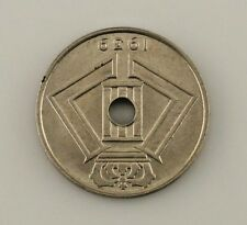 1939 Belgium 25 Cent Coin (AU) About Uncirculated Condition